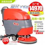 室內戶外用的全自動洗地機哪里有賣?梁玉璽洗地機