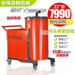 石家庄裕华区纺织厂用的工业吸尘器厂家直销