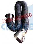 山东青岛烟尘净化吸气臂加工旋转吸气臂厂家直销长济CE-GDB