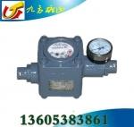 DC4.5-200煤层高压注水表流量计