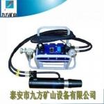 供應優質MQ450煤礦錨索張拉機具