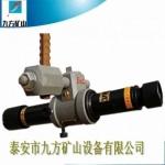 YBJ-500矿用激光指向仪