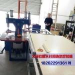 专业的自动滑台软膜天花扣边焊接压边机,快速软膜烫边机