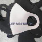 海绵口罩热合机 3D海绵口罩成型热合压边机