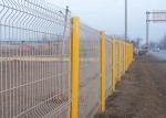 张家口小区桃型柱围网,秦皇岛厂区桃型柱护栏