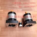 PL60L1-8-P2-S2精密行星齿轮减速机