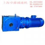 矿山机械专用减速机SBD85-7.5KW-J-A-Φ65-3