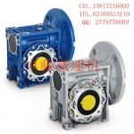 伺服电机专用蜗轮减速机RV40-15-0.37KW
