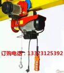 微型电动葫芦价格 pa200微型电动葫芦现货|出厂价
