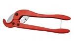 铝塑管剪刀JD-10热销兴发在线娱乐城 成都铝塑管剪刀