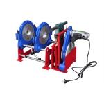 手摇二环HDA-250-2C型 成都热熔对接焊机专卖