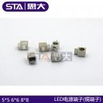 STA/思大  LED驱动接线柱铜端子  LED电源接线端子