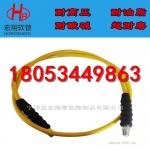 液压设备树脂高压软管总成,耐油树脂液压油管软管