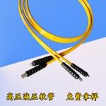 宏翔厂家超高压液压软管,螺栓拉伸器/救援设备树脂液压油管