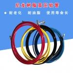 高压钢丝缠绕树脂软管,聚氨酯弹性体高压树脂管