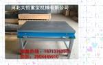 装配平台-划线平台-焊接平台-铸铁平台