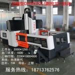 廠家直銷經濟型數控龍門銑床-大恒數控機床