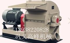 遵义高品质木材粉碎机厂家多功能型木材粉碎机