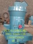 扬州30年精品雷蒙磨粉机/磨粉机配件磨辊魔环