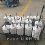 风力发电机特价抢购风力发电机20千瓦大型风力发电机