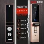 深圳鑫鼎興智能指紋鎖 家用防盜門專用密碼鎖 廠家直銷