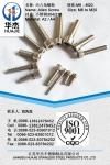 304\316不銹鋼內六角螺釘