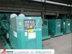 500KW上海東風柴油發電機