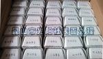 抛光蜡/D-491白腊/KOYO D-491白腊/漆面抛光腊