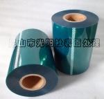 硅胶保护膜/绿硅胶保护膜/PET保护膜/硅橡胶保护膜