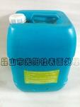 稀释剂/调油剂/UV调油剂/环保稀释剂/PE稀释剂