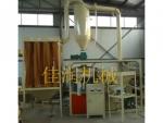 大型超细PVC扣板料 钢窗料质磨粉机厂家价格
