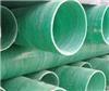 天津的买玻璃钢管询问价格 河北佳润玻璃钢管价格表
