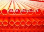 【轩驰塑料】供应mpp管-电力顶管/预埋拉管厂家管长6米/根