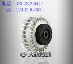 供应磁粉离合器2.5KG、空心轴、包装机专用