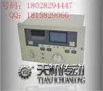 收卷张力控制器,磁粉离合器配套使用