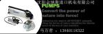 手动泵 手动泵 手动泵站 REHOBOT手动泵 液压手动泵