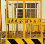 厂家定制施工电梯安全门 楼层防护门 临时防护门 电梯井口防护