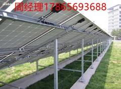 光伏太阳能支架厂家供应