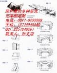 850加工中心导轨钢板防护罩