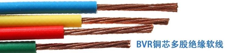 金环宇品牌的BVR 1.5平方电线负荷多少