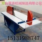 邢台厚源专业供应全自动切砖机高效易操作