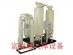 云浮市 制氮机生产厂家  30立方工业制氮机  充氮设备