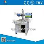 厂家直销承德最好的打标设备首选光纤激光打标机