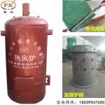 热风炉,燃煤热风炉,养殖热风炉