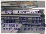 """新疆管道用42个厚的35#碳结板品质""""』』』====="""