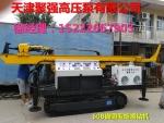 天津聚强直销优质XPL-60B型锚固旋喷钻机