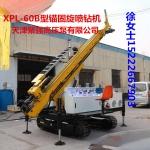 优质大量XPL-60B型锚固旋喷钻机