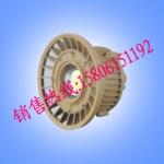 MF04(20W/30W/40W)LED防爆燈 防爆燈壁式安
