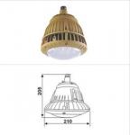 HRD92防爆高效節能LED燈/BAD85-M廠家報價