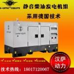 15千瓦大型静音柴油发电机组